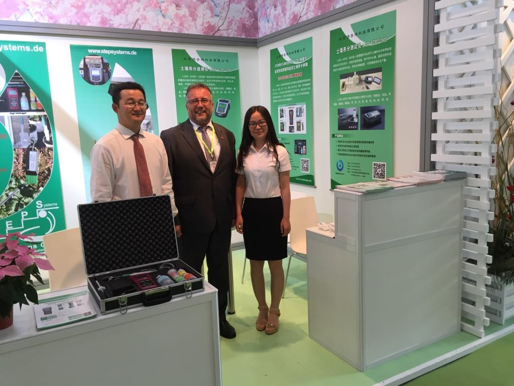 Beijing Biopute Technology, our partner for sales to China